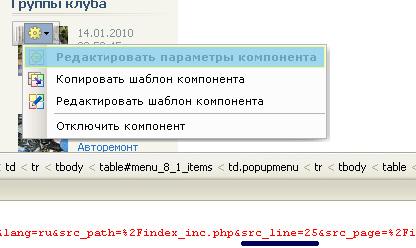 Закомментировать код в битриксе включить кэш битрикс