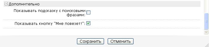ШАБЛОН КОМПОНЕНТА БИТРИКС