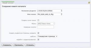 Пример автоматического перевода